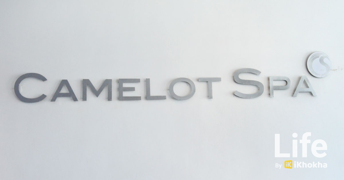 Camelot spa logo