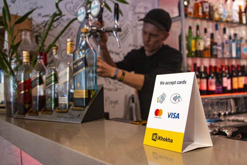 Spiga Bar